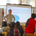 【SDGs教育レポート】多摩第一小学校でSDGsカードゲームワークショップを実施しました。